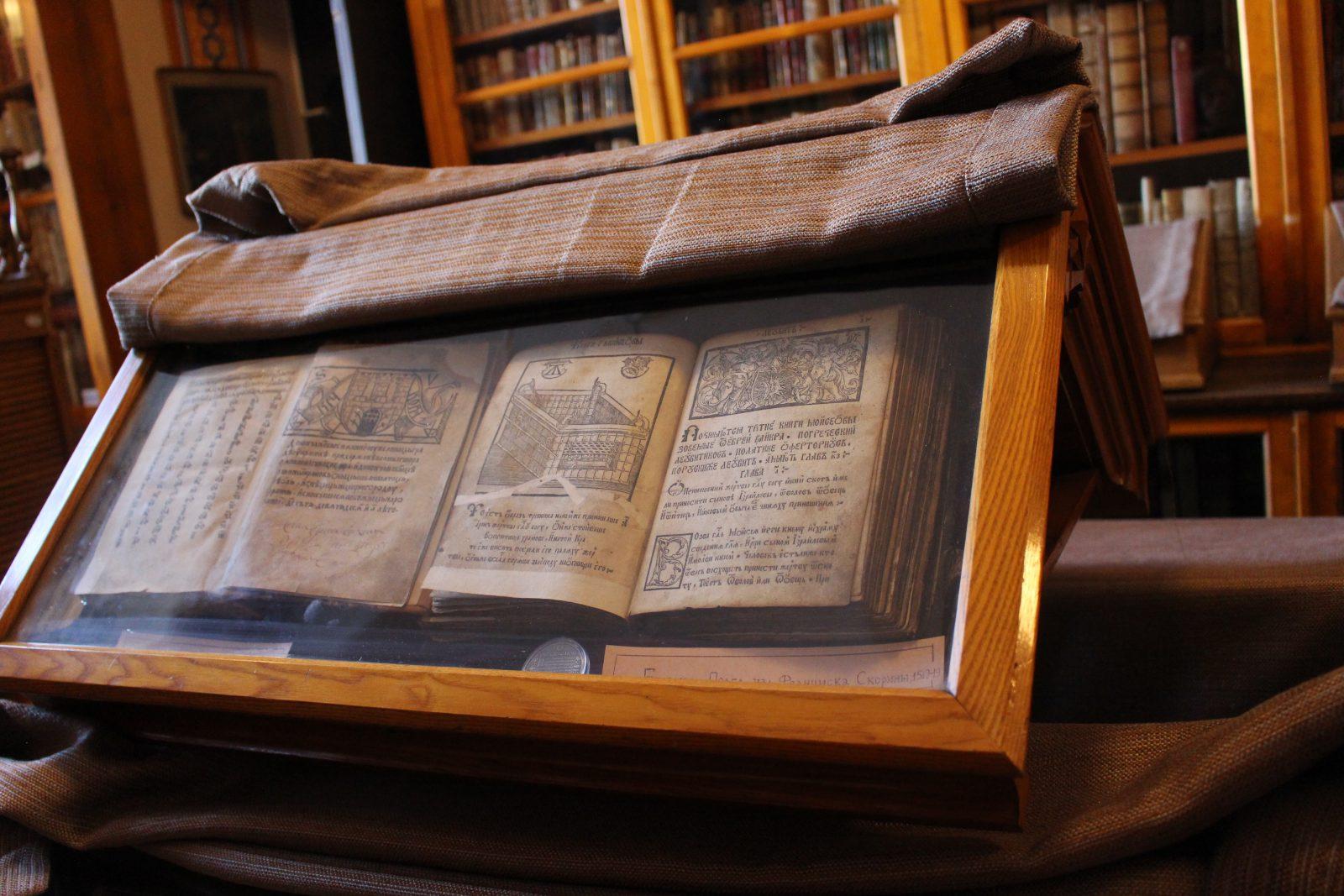 Saint-petersbourg Bibliothèque Voltaire livres anciens incunable