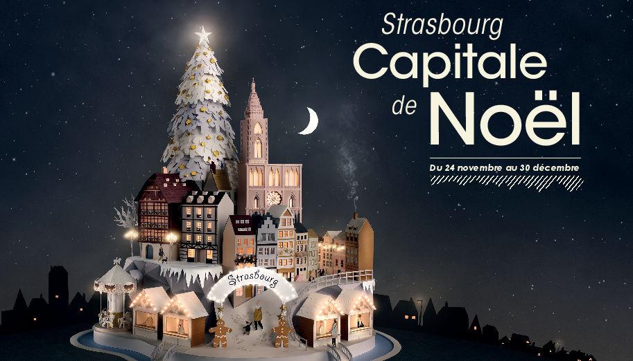 Affiche 2017 marché de Noël Strasbourg