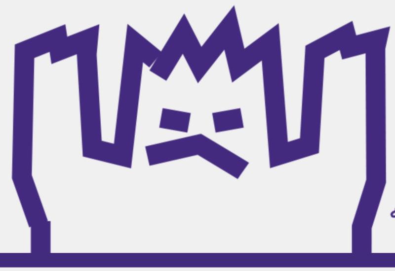 Chamonix musilac logo