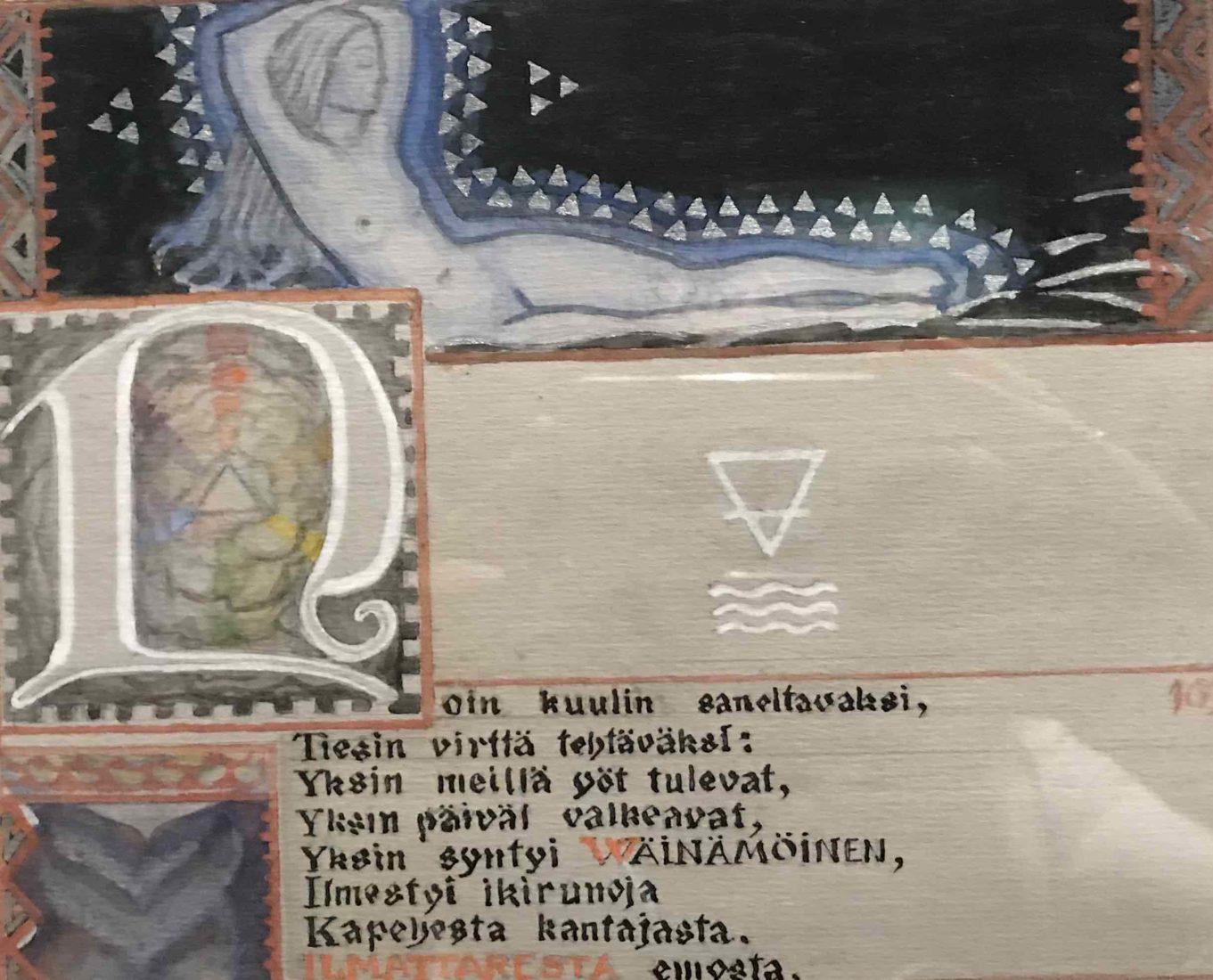 Akseli Gallen-Kallela, Le grand Kalevala, Musée Gallen-Kallel