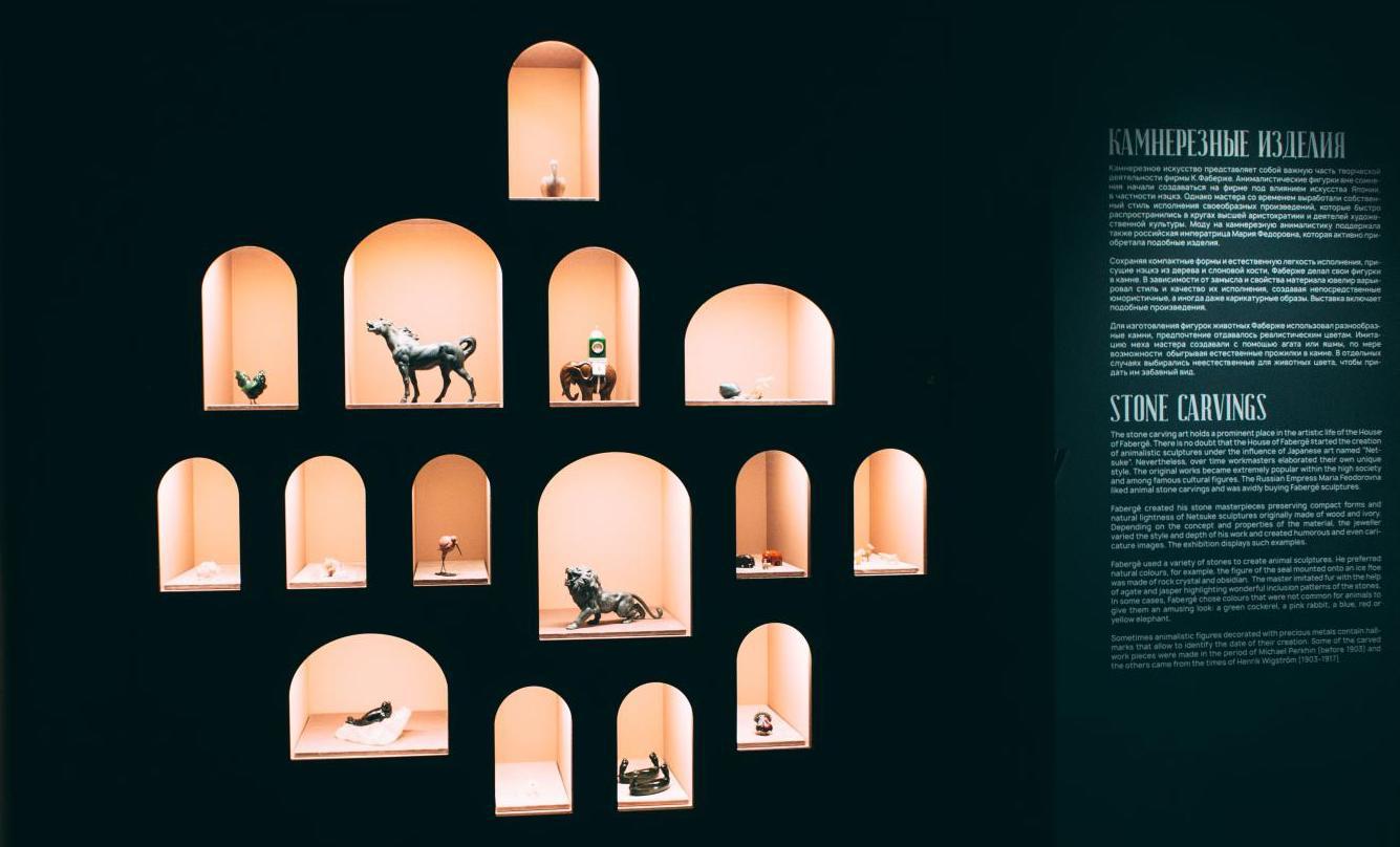 Exposition à Istra (Russie) Fabergé Vue de l'exposition