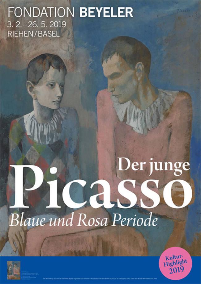 Exposition Le jeune Picasso. Riehen. Affiche - Acrobate et jeune arlequin