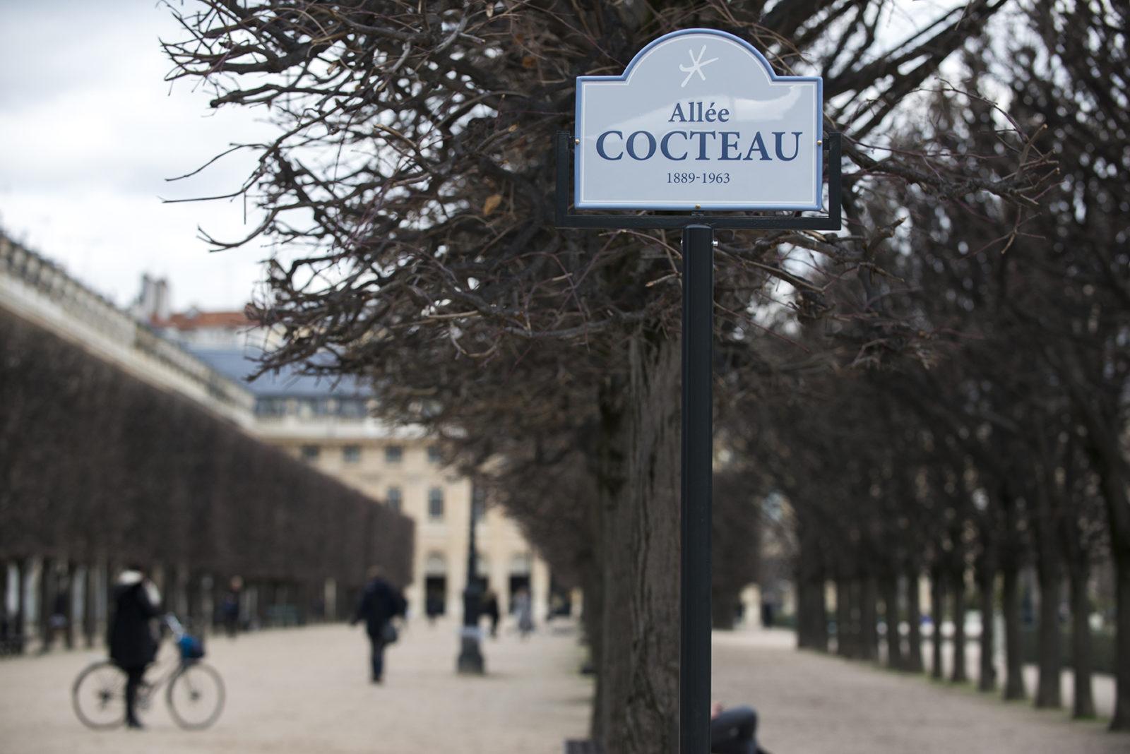 Paris Allée Cocteau Palais-Royal