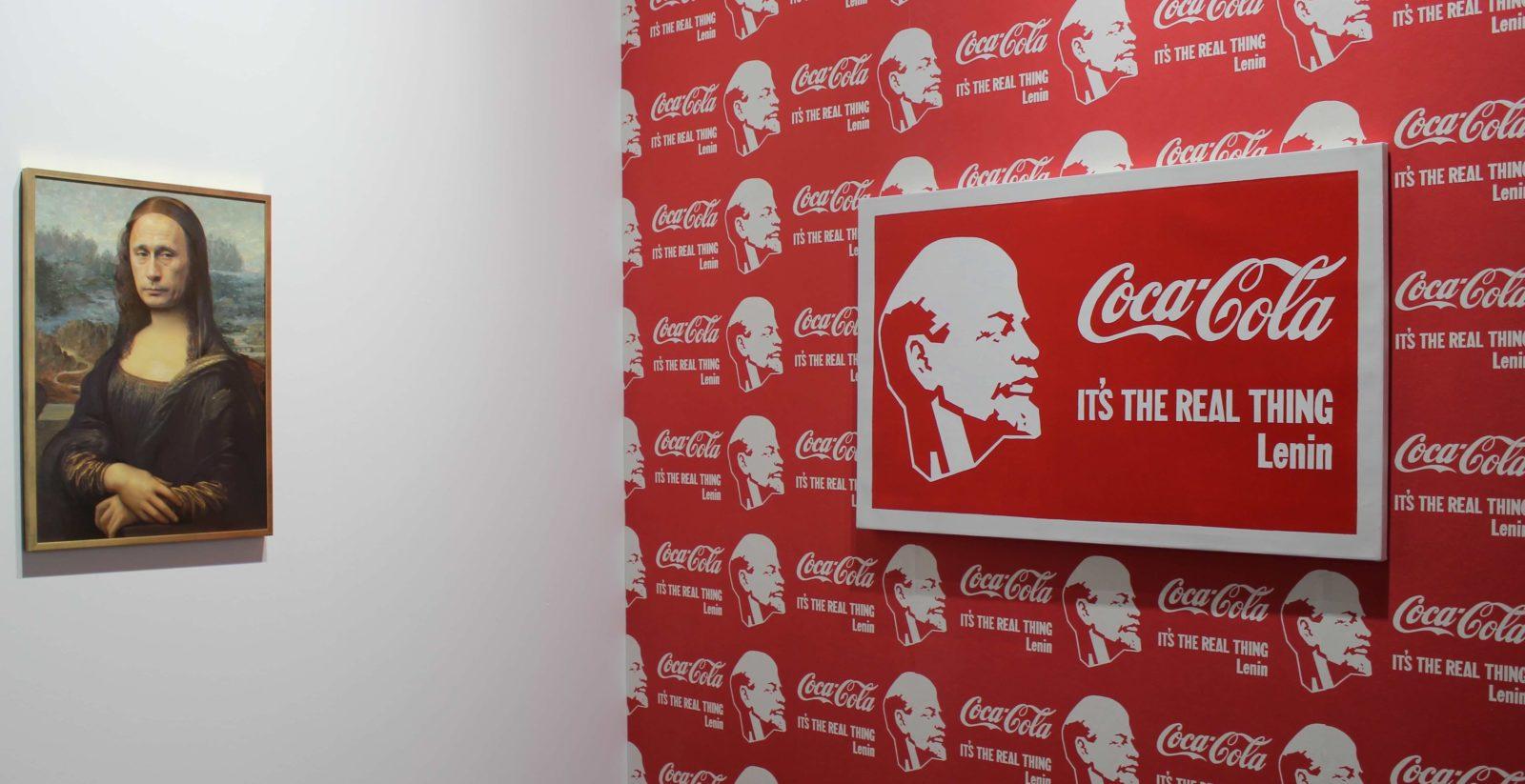 coca cola artgeneve