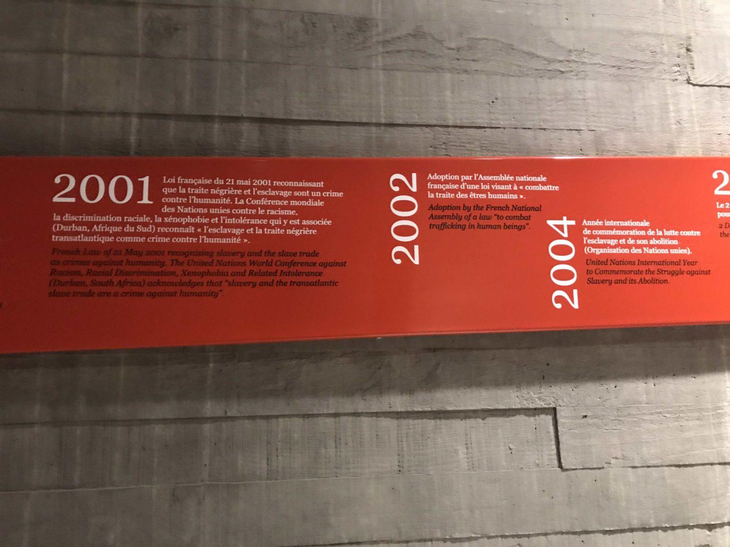 Nantes, memorial abolition esclavage - détail