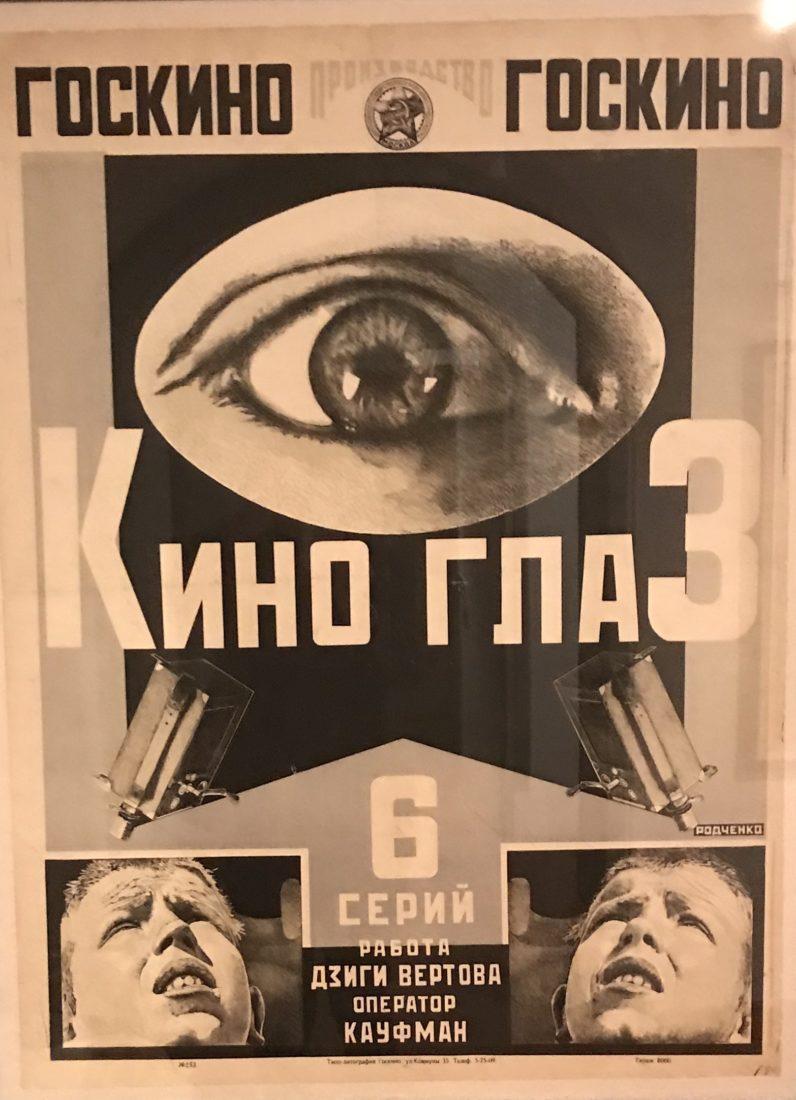 Alexandre Rotchenko. Ciné-oeil, la vie à l'improviste