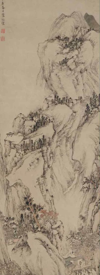 Yao Jui-chung (né 1969), Wonderful. Secret Lover in Golden House