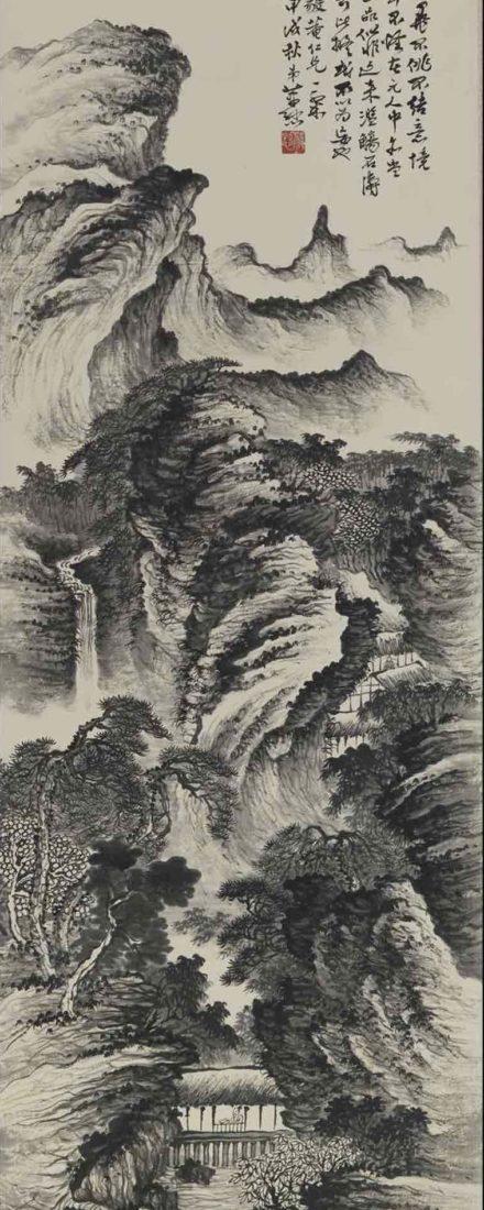 Xiao Sun, Lire le «Livre des Mutations» au milieu des montagnes et des ruisseaux