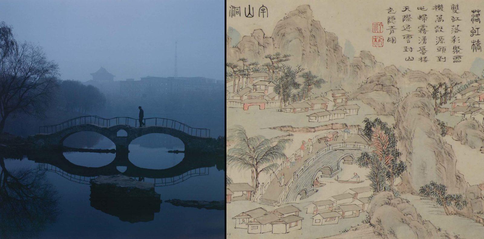 Hai Bo (né 1962), Blue Bridge, daté 2004