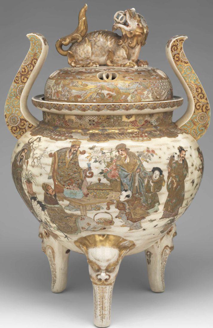 Brûle-encens, dit kōro Ariana Genève