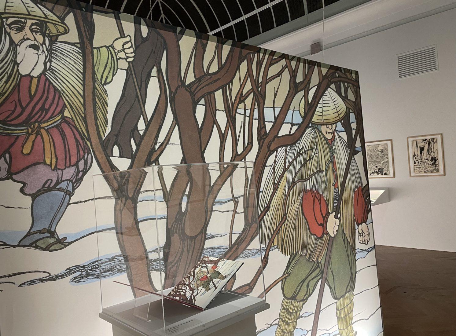 Alain Le Foll Détail d'un dessin du livre Les Trois Arbres du samouraï