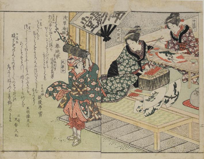 Utagawa Kuninao (1793-1854), Chanson du printemps
